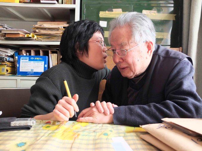 Zhou Dengyan with Gu Di
