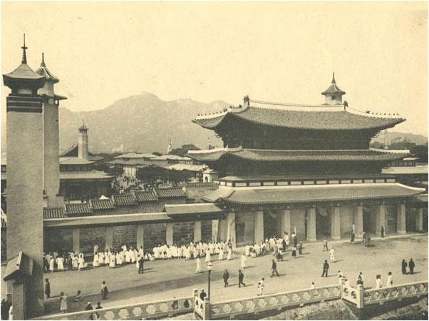 Chosun Industrial Exhibition (1915)